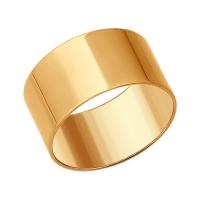 Широкое обручальное кольцо из золочёного серебра